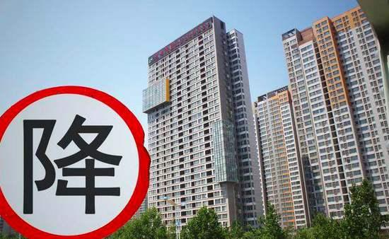 中国社科院:核心城市房价年内首降